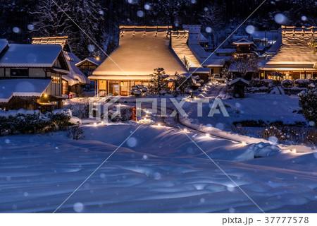 美山 雪灯廊 かやぶきの里 37777578