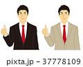 若い ビジネスマン サラリーマンのイラスト 37778109