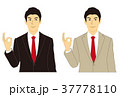 若い ビジネスマン サインのイラスト 37778110