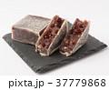 きんつば 和菓子 お菓子の写真 37779868