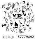 Wine Illustration Pack 37779892