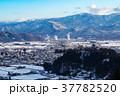 天空の城 大野城 越前大野城の写真 37782520