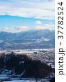 天空の城 大野城 越前大野城の写真 37782524