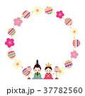 雛人形 フレーム 桃の節句のイラスト 37782560