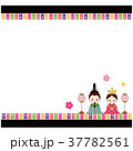 雛人形 フレーム 桃の節句のイラスト 37782561