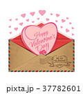 愛 LOVE ラブのイラスト 37782601