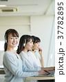 ビジネスウーマン ビジネス 女性の写真 37782895
