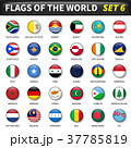 All flags of the world set 6 .  37785819