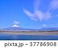 風景 富士山 山の写真 37786908
