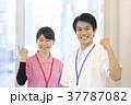 男性 女性 若いの写真 37787082
