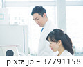 研究員 研究室 女性の写真 37791158
