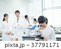 研究 研究員 研究室の写真 37791171