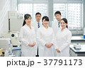 チーム 科学 科学者の写真 37791173