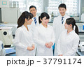 チーム 科学 科学者の写真 37791174