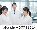 チーム 研究員 研究室の写真 37791214