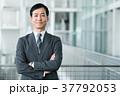 ミドルのビジネスマン 37792053