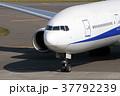 新千歳空港  37792239