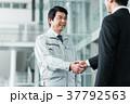 握手 ビジネスマン ビジネスの写真 37792563