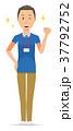 ベクター 男性 介護士のイラスト 37792752