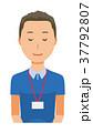 ベクター 男性 介護士のイラスト 37792807