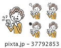 表情 ベクター シニアのイラスト 37792853
