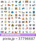チーム 作業 働くのイラスト 37796687