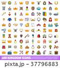 100 100 王国のイラスト 37796883