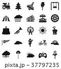 子ども 楽しみ 娯楽のイラスト 37797235
