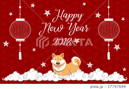 new year card template with dog on red backgroundのイラスト素材
