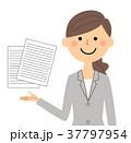 女性 ビジネスウーマン ベクターのイラスト 37797954