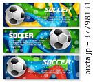 サッカー のぼり バナーのイラスト 37798131