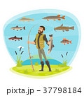 Vector fisherman man fishing and fish catch 37798184
