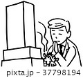 お墓 男性 モノクロのイラスト 37798194