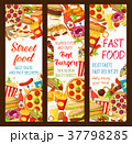 ファストフード ファーストフード 食のイラスト 37798285