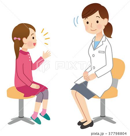 子供 診察 心療内科 保健室のイラスト素材 37798804 Pixta