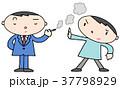 喫煙 37798929