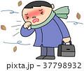 風邪 37798932