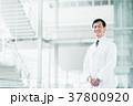 医師 医者 白衣の写真 37800920