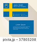 sweden flag color business card design eps10 37803208