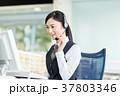 オペレーター コールセンター 女性の写真 37803346