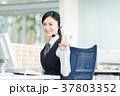 オペレーター コールセンター 女性の写真 37803352