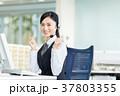 女性 パソコン オフィスの写真 37803355