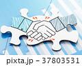 握手するイラストが描かれたジグソーパズル。青いグラフの背景。 37803531