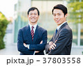 ビジネスマン ビジネス 男性の写真 37803558
