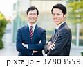 ビジネスマン ビジネス 男性の写真 37803559