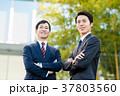 ビジネスマン ビジネス 男性の写真 37803560