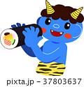 恵方巻きと青鬼 37803637
