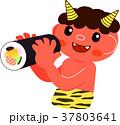 恵方巻きと赤鬼 37803641