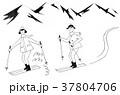 雪 冬 スキーのイラスト 37804706