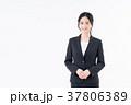 ビジネスウーマン 女性 会社員の写真 37806389